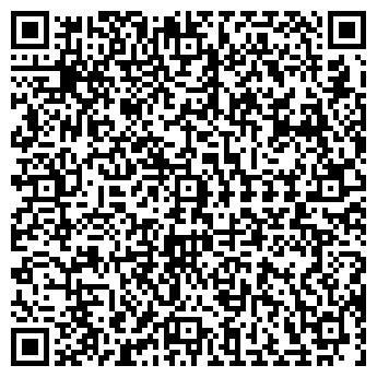 QR-код с контактной информацией организации РАШАД ООО