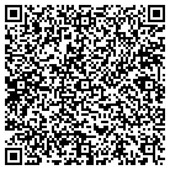 QR-код с контактной информацией организации РУСКО ООО