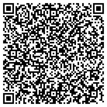 QR-код с контактной информацией организации САН И К ООО