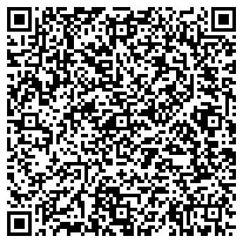 QR-код с контактной информацией организации ТОНИС ЗАО