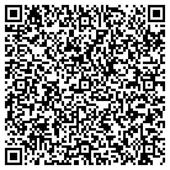 QR-код с контактной информацией организации УРОЖАЙ 21 ВЕК ООО