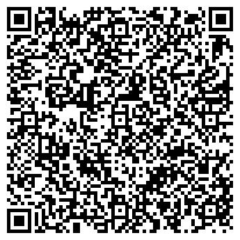 QR-код с контактной информацией организации ЭКСЕПТ ООО