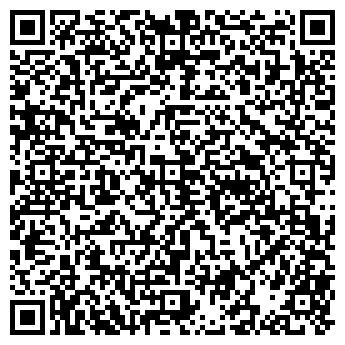 QR-код с контактной информацией организации ОДЕЖДА ПТФ ЗАО