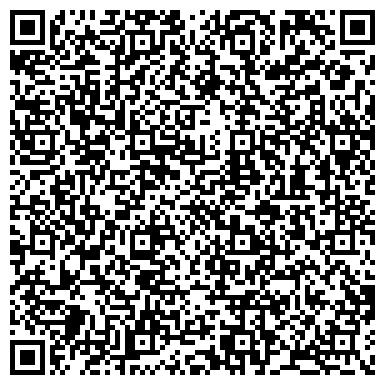 QR-код с контактной информацией организации ТРАКТ-СУРГУТ ЗАО ТРАКТ-ТЮМЕНЬ ЗАО ФИЛИАЛ