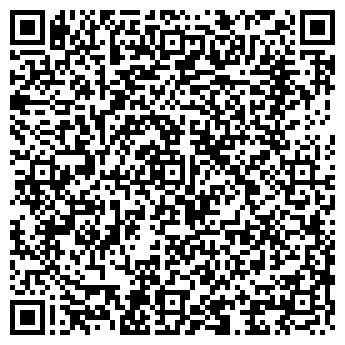 QR-код с контактной информацией организации ООО АРСЕНИЯ ДОМ ОБУВИ