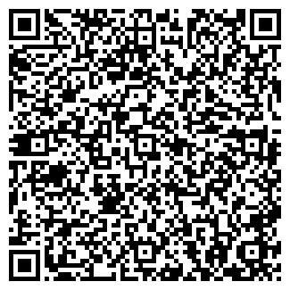 QR-код с контактной информацией организации МАЛЬВИНА