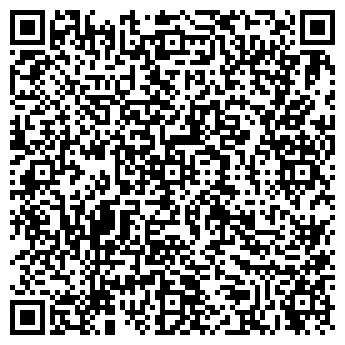 QR-код с контактной информацией организации СТРИН ООО