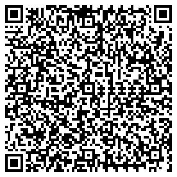 QR-код с контактной информацией организации ВИТЕЛ ООО