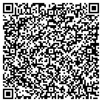 QR-код с контактной информацией организации КАРТЕЛЬ ЗАО
