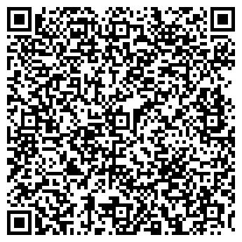 QR-код с контактной информацией организации МАКСИ-С СЦМ ООО