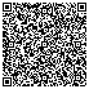 QR-код с контактной информацией организации МЕТАЛЛО-СЕРВИС ООО