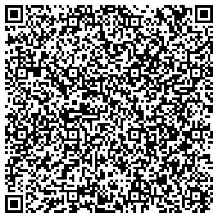 QR-код с контактной информацией организации СУРГУТТЕХНОАРТ РДЭПО РЕГИОНАЛЬНЫЙ ДИЛЕР ЭЛЕКТРОТЕХНИЧЕСКОГО И ПРОМЫШЛЕННОГО ОБОРУДОВАНИЯ ЗАО
