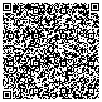QR-код с контактной информацией организации ООО «Когалымский завод химреагентов»