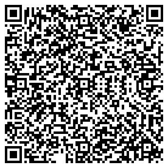 QR-код с контактной информацией организации ООО ЭКСПРЕССИЯ