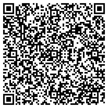 QR-код с контактной информацией организации ЮГРА-КАМЕНЬ