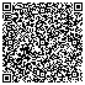 QR-код с контактной информацией организации БЕРКУТ-2 СОМ ЗАО