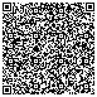 QR-код с контактной информацией организации Филиал «Техноавиа» в Сургуте