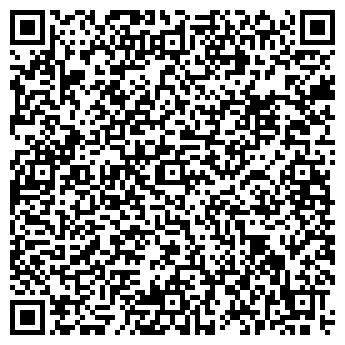 QR-код с контактной информацией организации АЛЮР МАГАЗИН