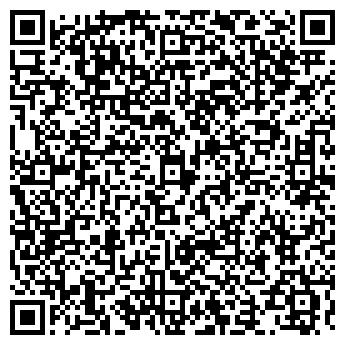QR-код с контактной информацией организации ЛЮКС МАГАЗИН-САЛОН