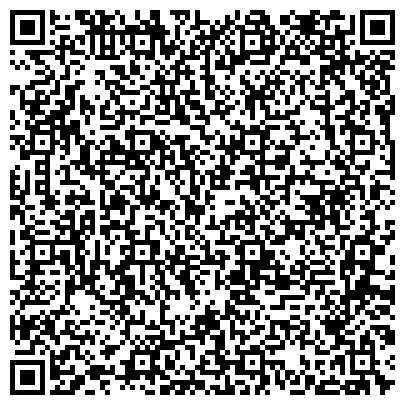 QR-код с контактной информацией организации РИГУС ЦЕНТР ТЕХНИЧЕСКОГО ОБСЛУЖИВАНИЯ КОНТРОЛЬНО-КАССОВЫХ МАШИН ООО