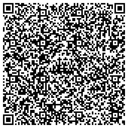 QR-код с контактной информацией организации СИТОМО ООО СПЕЦИАЛИЗИРОВАННЫЙ ИНСТРУМЕНТ ТЕХНОЛОГИЧЕСКАЯ ОСНАСТКА МЕТАЛЛООБРАБОТКИ