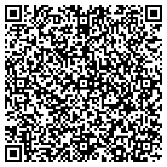 QR-код с контактной информацией организации ДОМ БУДУЩЕГО