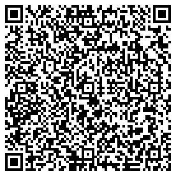 QR-код с контактной информацией организации С-АЮС ЛТД ООО