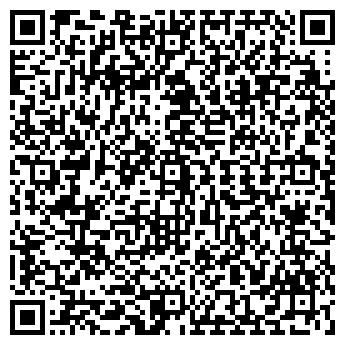 QR-код с контактной информацией организации ХОСПИС № 5