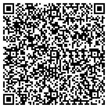 QR-код с контактной информацией организации МАКСМИР АО