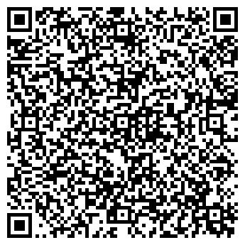 QR-код с контактной информацией организации СТАЛЬАЛЕКС