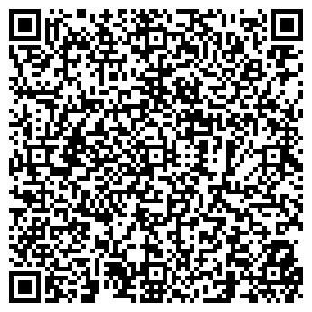QR-код с контактной информацией организации НА ТАКСОПАРКЕ
