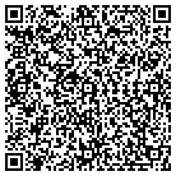 QR-код с контактной информацией организации ДИЗАРТ