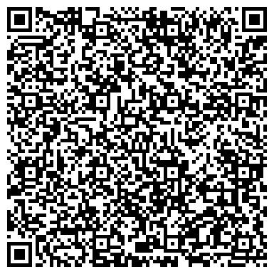 QR-код с контактной информацией организации ОАО СУРГУТНЕФТЕГЕОФИЗИКА, ТРЕСТ ОАО СУРГУТНЕФТЕГАЗ