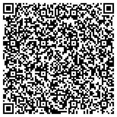 QR-код с контактной информацией организации ЗАПСИБТРАНСГАЗ ФИЛИАЛ ОАО СИБУРТЮМЕНЬГАЗ