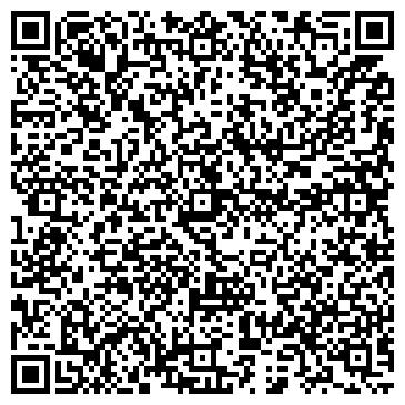 """QR-код с контактной информацией организации ЗАО """"СТРОЙЛЕС"""""""