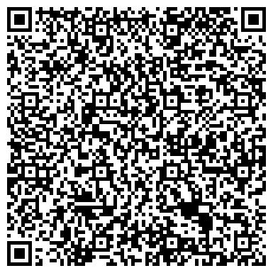 QR-код с контактной информацией организации ЗАПАДНО-СИБИРСКАЯ МЕБЕЛЬНАЯ КОМПАНИЯ ООО