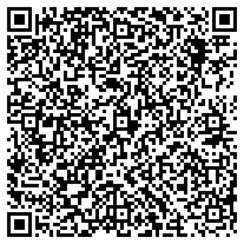 QR-код с контактной информацией организации ИМПЕРИЯ МЕГАЦЕНТР
