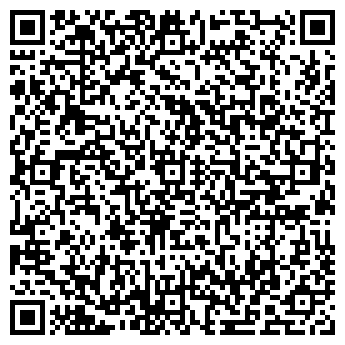 QR-код с контактной информацией организации ЛАГУТИН Е. В. ИП