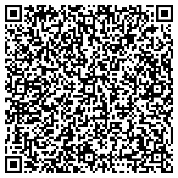 QR-код с контактной информацией организации ПУНКТ ОФОРМЛЕНИЯ СУБСИДИЙ