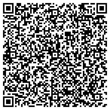 QR-код с контактной информацией организации СУХОГО ЛОГА ЖИЛКОМСЕРВИС, МУП