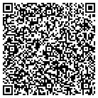 QR-код с контактной информацией организации КОНТОРИЯ, ООО