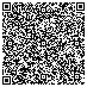 QR-код с контактной информацией организации СУХОГО ЛОГА № 287 АПТЕКА ДЛЯ ВАС