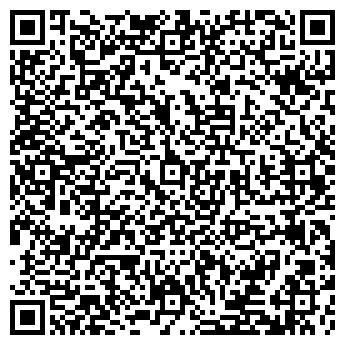 QR-код с контактной информацией организации РЕМЖИЛСТРОЙСЕРВИС, ООО