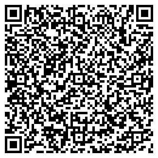 QR-код с контактной информацией организации КАФЕЙНЯ 888