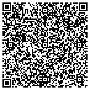 QR-код с контактной информацией организации СУХОГО ЛОГА ОТДЕЛЕНИЕ ПЕРЕЛИВАНИЯ КРОВИ