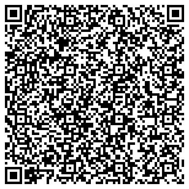 QR-код с контактной информацией организации СУХОЛОЖСКИЙ ЗАВОД ВТОРИЧНЫХ ЦВЕТНЫХ МЕТАЛЛОВ, ОАО