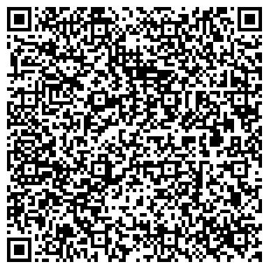 QR-код с контактной информацией организации СУХОЛОЖСКИЙ ДОМ-ИНТЕРНАТ ДЛЯ ПРЕСТАРЕЛЫХ И ИНВАЛИДОВ