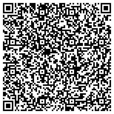QR-код с контактной информацией организации ООО Торговый дом «Староцементный завод»