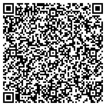QR-код с контактной информацией организации УРАЛСТАЛЬСЕРВИС, ООО