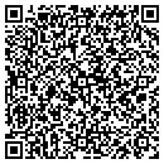 QR-код с контактной информацией организации СУХОЛОЖСКОЕ